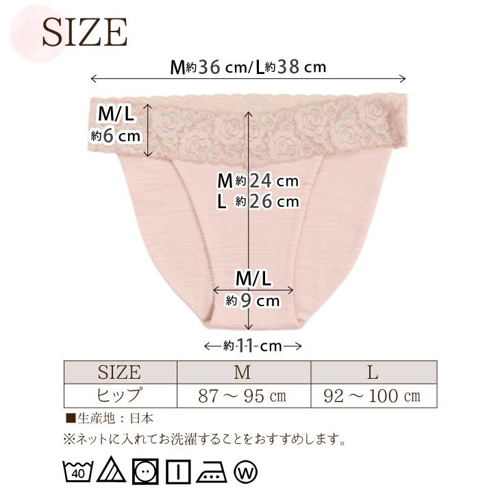 シルクヒーリングショーツ [ 女性用 ショーツ / エキストラグレイドシルク / M / L /絹 ] ふんどしパンツ 女性用 下着 (日本製)