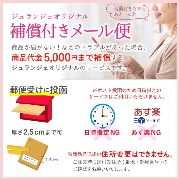 布ナプキン 薄型パンティライナー 1枚 [ おりもの用 / 17cm ] 肌面シルク100% / 消臭タグ付き  (日本製)