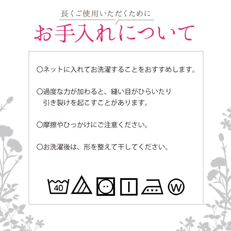 シルク×リネンヒーリングショーツ [ 女性用 ショーツ /シルク/リネン/ M / L /絹/麻 ] ふんどしパンツ 女性用 下着 (日本製)