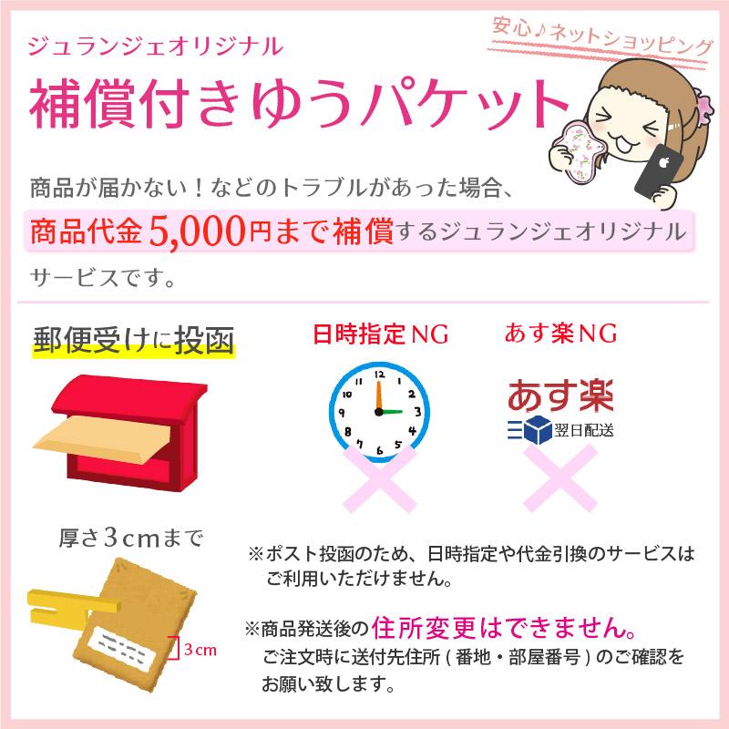 布ナプキン用ポーチ[レース/消臭タグ付き/ラミネート加工/ポケット付き]ジュランジェ(日本製)