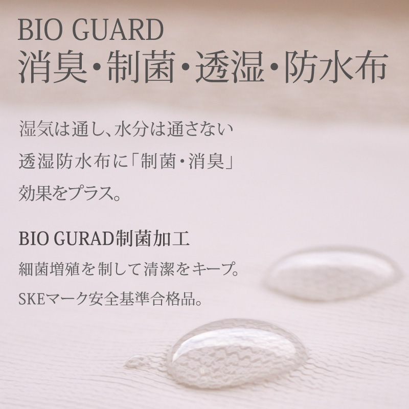 布ナプキン オーガニックプレミアム 一体型 Lサイズ 1枚 [ 防水布入り布ナプキン / 33cm / 夜用 ] 肌面GOTS認証オーガニックコットン100% / 消臭タグ付き (日本製)