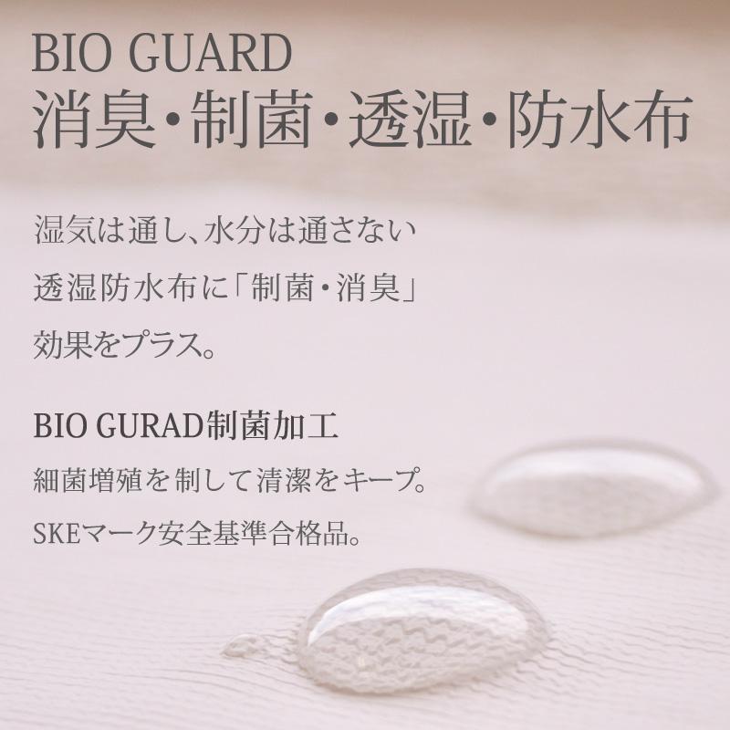 布ナプキン オーガニックプレミアム ホルダー Mサイズ 1枚 [ 防水布入り布ナプキン / 28cm / 昼用 ] 肌面GOTS認証オーガニックコットン100% / 消臭タグ付き (日本製)