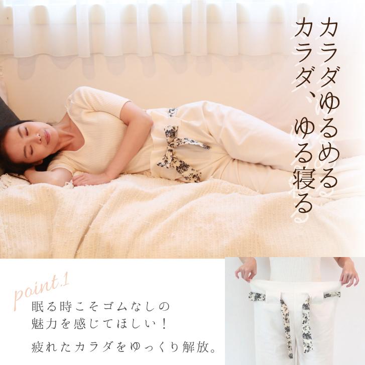 裏起毛フランネル100%ロングパンツ  [ 女性用 ルームウェア/コットン100%/ フリーサイズ(ウエストゴムなし)] 綿/パジャマ/ナイトウェア(日本製)宅配便送料無料
