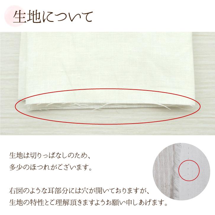 【アウトレット】布マスク手作りキット [シルク/リネン/ダブルガーゼ/型紙2種類/マスクゴム] メール便送料無料(日本製)