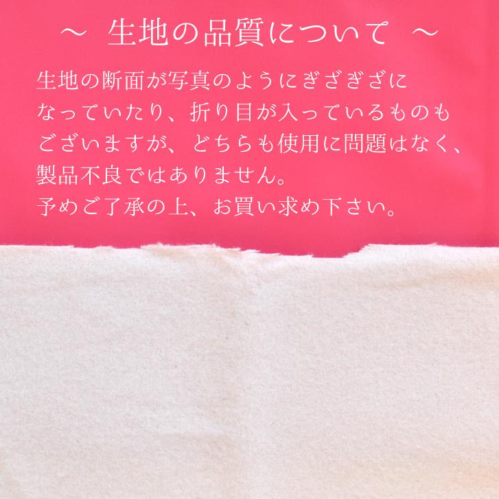 無漂白ネル生地 [生地巾約92cm/約1m単位 ]国内紡績 国内織 ※2m以上ご購入の場合、宅配便のみの配送 商用利用可