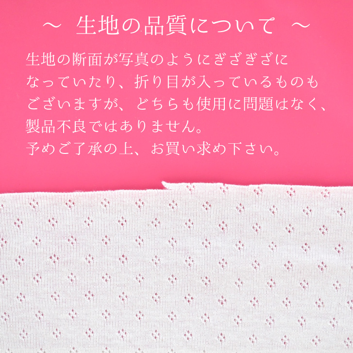 オーガニックニット [ 生地巾約140cm/約50cm単位 / 猫足柄(ニット生地)  ] 布ナプキン手作り用素材 ハンドメイド (日本製) 商用利用可