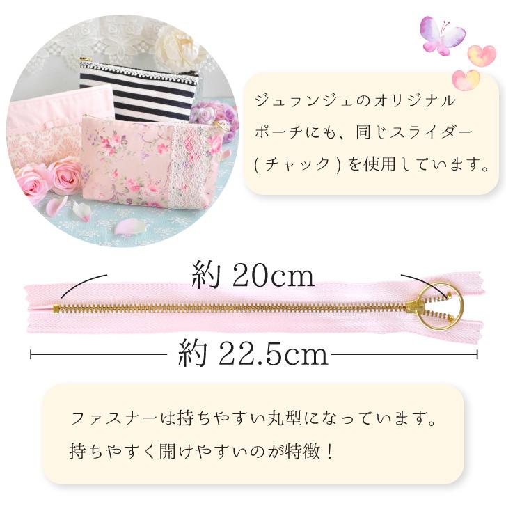 スライダー [ ファスナー1本 / 20cm / ピンク/丸型 ] 持ち手輪っか/ハンドメイドに