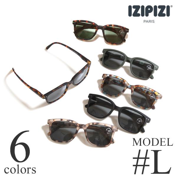 【超特価セール40%OFF/返品交換不可】IZIPIZI イジピジ サングラス #L SUN see concept シーコンセプト メガネ 眼鏡 老眼鏡 ウェリントン