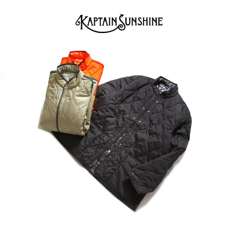 KAPTAIN SUNSHINE キャプテンサンシャイン コットンナイロン ハイカウント クロス Padding Liner Jacket ライナー キルティングジャケット KS20FJK01