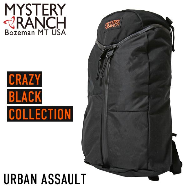 ミステリーランチ アーバンアサルト21 クレイジーブラックコレクション MYSTERY RANCH URBAN ASSAULT 21 CRAZY BLACK COLLECTION 日本限定モデル リュック バックパック