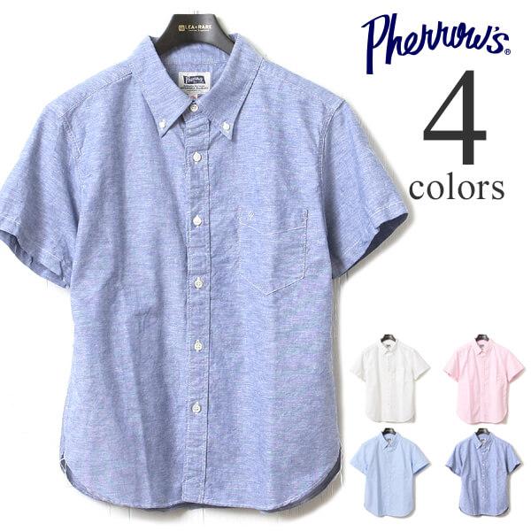 フェローズ コットン リネン オックスフォード ボタンダウンシャツ Pherrow's PBDS1
