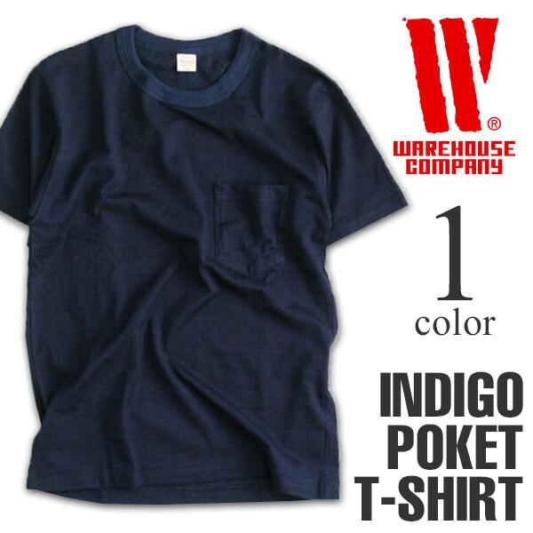 ウエアハウス WAREHOUSE インディゴポケットTシャツ 4053