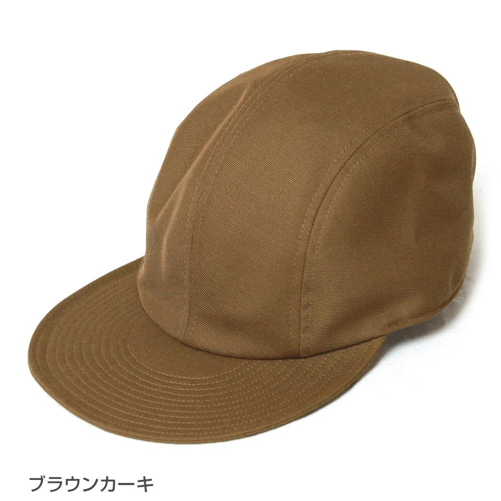 KAPTAIN SUNSHINE×KIJIMA TAKAYUKI Navy Crew Cap キャプテンサンシャイン×キジマタカユキ ネイビークルーキャップ 帽子 KS21FKJ02