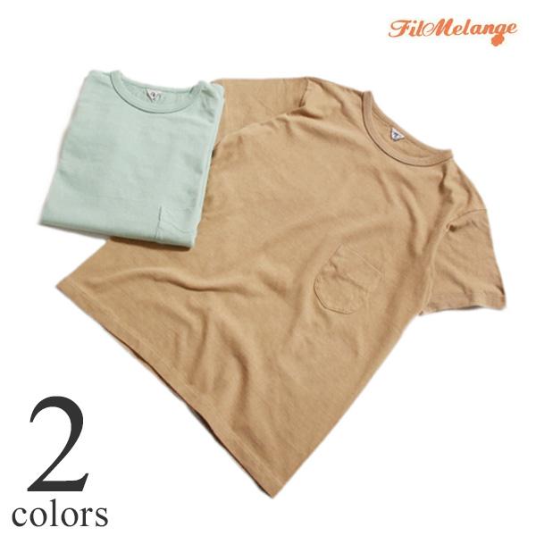 フィルメランジェ ディジー ポケットTシャツ シーズンカラー FilMelange DIZZY Season color 1003004A