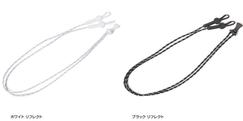 YETI DESIGN イエティーデザイン GUY LINE GLASS HOLDER REFLET ガイライングラスホルダー リフレクト 眼鏡ホルダー ストラップ サングラスホルダー