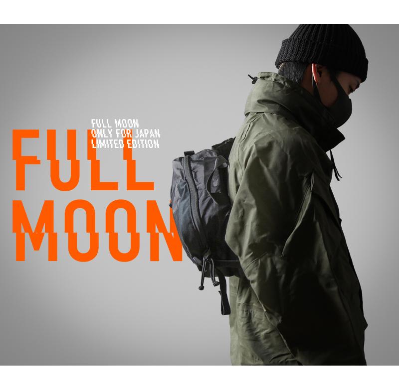 ミステリーランチ FULL MOON フルムーン クレイジーブラックコレクション MYSTERY RANCH CRAZY BLACK COLLECTION 日本限定モデル
