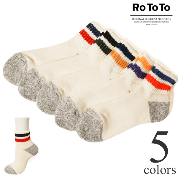RoToTo ロトト コースリブドオールドスクールアンクルソックス COARSE RIBBED OLDSCHOOL ANKLE SOCKS 靴下 R1353 レディース メンズ