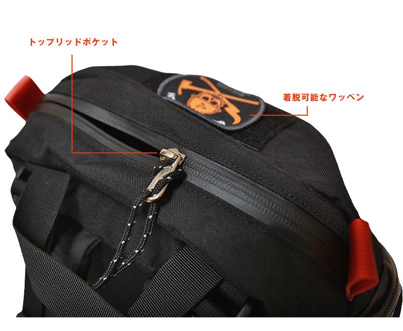 ミステリーランチ アーバンアサルト21 ワイルドファイヤーブラック MYSTERY RANCH URBAN ASSAULT 21 WILDFIRE BLACK 日本限定モデル リュック バックパック