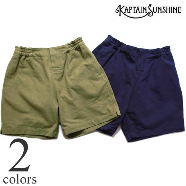 Kaptain Sunshine キャプテンサンシャイン トレーニングショーツ Training Short KS21SPT15
