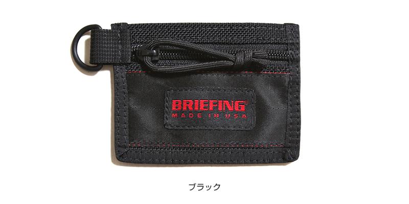 BRIEFING ブリーフィング ZIP PASS CASE ジップパスケース コインケース カードケース 小銭入れ USA アメリカ製  BRF485219