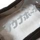 週刊サウナボーイ WEEKLEY SAUNA BOY クリアポーチ バッグインバッグ 銭湯 温泉 化粧ポーチ