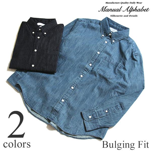 マニュアルアルファベット MANUAL ALPHABET 6ozデニムBDシャツ Bulging Fit バルジングフィット BASIC-BG-003