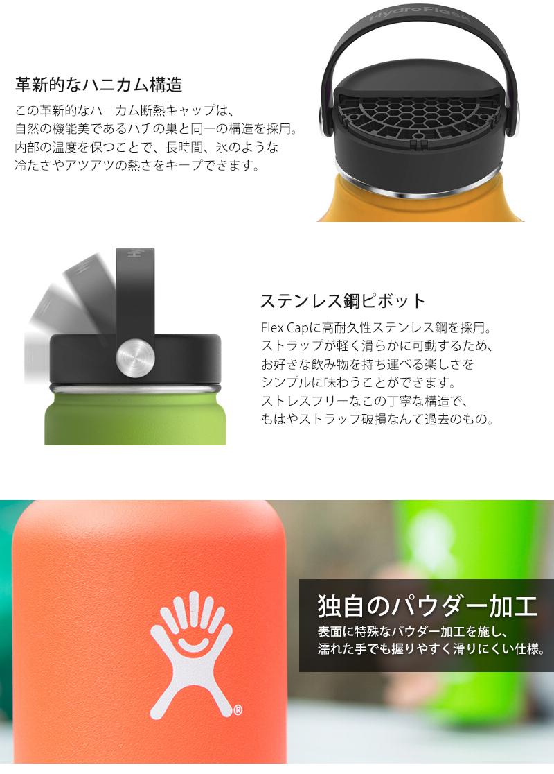 Hydro Flask ハイドロフラスク HYDRATION 20oz Wide Mouth ステンレスボトル 水筒 ワイドマウス 591ml #5089024