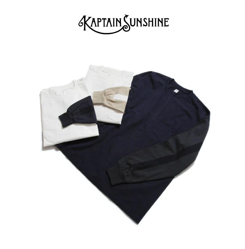 【セール30%OFF】キャプテンサンシャイン ウエストコーストロングスリーブTシャツ ラインプリント長袖Tシャツ KAPTAIN SUNSHINE KS20FCS13
