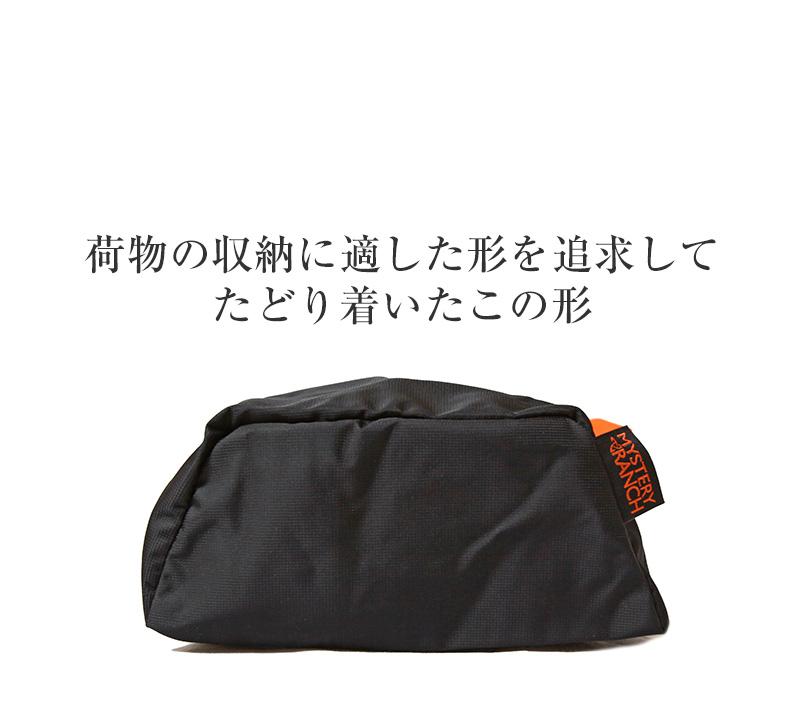 ミステリーランチ ゾイドバッグ ラージ Lサイズ ZOID BAG LARGE MYSTERY RANCH ポーチ バッグインバッグ