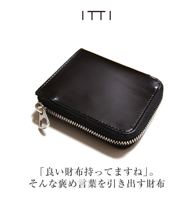 ITTI イッチ 二つ折り財布 CRISTY VERY COMPACT WLT .5 クリスティベリーコンパクトウォレット CARNO コードバン 馬革 ITTI-WLT-001.5-B
