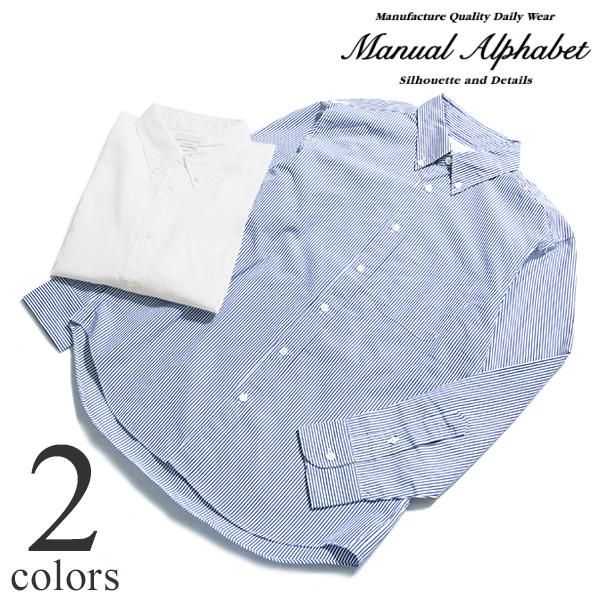 マニュアルアルファベット MANUAL ALPHABET 100双ブロードBDシャツ Bulging Fit バルジングフィット BASIC-BG-004