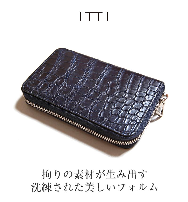 ITTI イッチ クリスティ スマート ミドルウォレット クロコダイル CRISTY SMART MID WLT .5 AI CROCO ITTI-WLT-006.5-I
