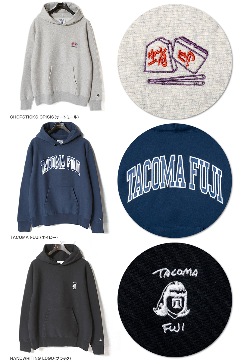 Tacoma Fuji Records タコマフジレコード パーカー フード フーディ CHOPSTICKS CRISIS / TACOMA FUJI COLLEGE LOGO / HANDWRITING LOGO