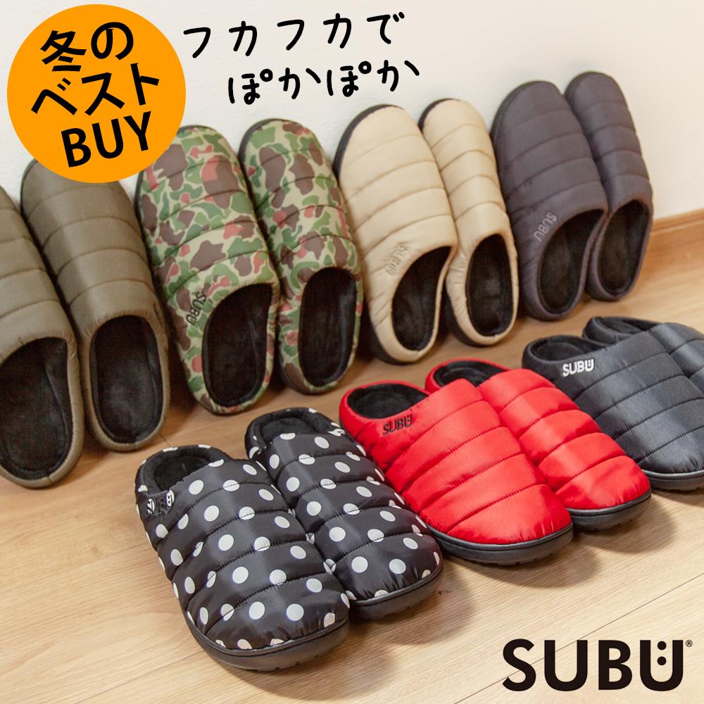 【送料無料】 SUBU スブ 冬用サンダル スリッパ スリッポン ミュール レディース メンズ