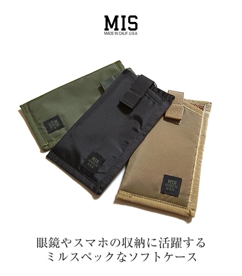 MIS エムアイエス アイウエア ソフトケース EW SOFT CASE メガネケース スマホケース MIS-1041