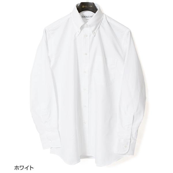 INDIVIDUALIZED SHIRTS インディビジュアライズドシャツ IS2021182 ケンブリッジオックスフォード クラシックフィットBD