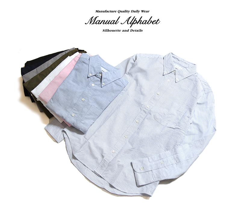 MANUAL ALPHABET マニュアルアルファベット BASIC-ST-001 スーピマオックスBDシャツ スータブルフィット メンズ