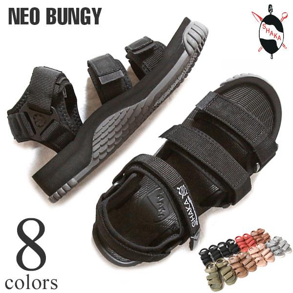 シャカ ネオバンジー サンダル SHAKA NEO BUNGY 433104 レディース メンズ