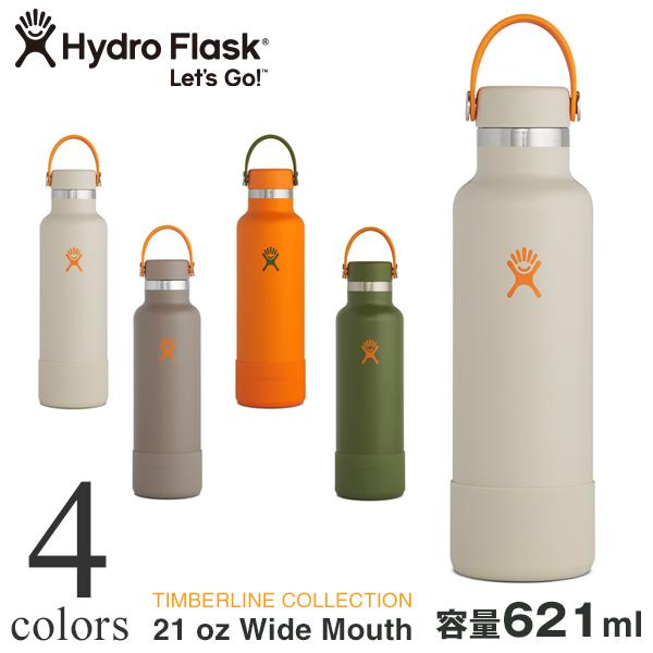 【超特価タイムセール30%OFF/返品交換不可】Hydro Flask ハイドロフラスク 数量限定 TIMBERLINE COLLECTION 21オンス スタンダードマウス 621ml ステンレスボトル 水筒 #5089084 国内正規品