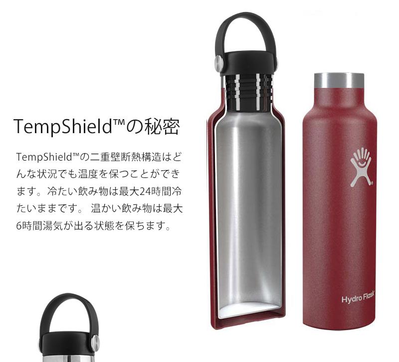 Hydro Flask ハイドロフラスク 数量限定 TIMBERLINE COLLECTION 21オンス スタンダードマウス 621ml ステンレスボトル 水筒 #5089084 国内正規品