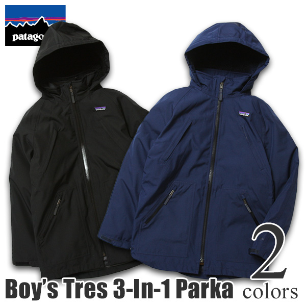 パタゴニア Patagonia ボーイズ トレススリーインワンパーカ Boy's Tres 3in1 Park 68025 ダウンジャケット 国内正規品
