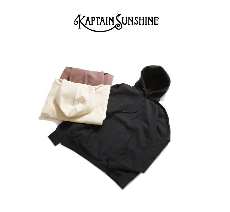 KAPTAIN SUNSHINE キャプテンサンシャイン Stretch Sweat Hoody ストレッチスウェットフーディー KS20FCS05