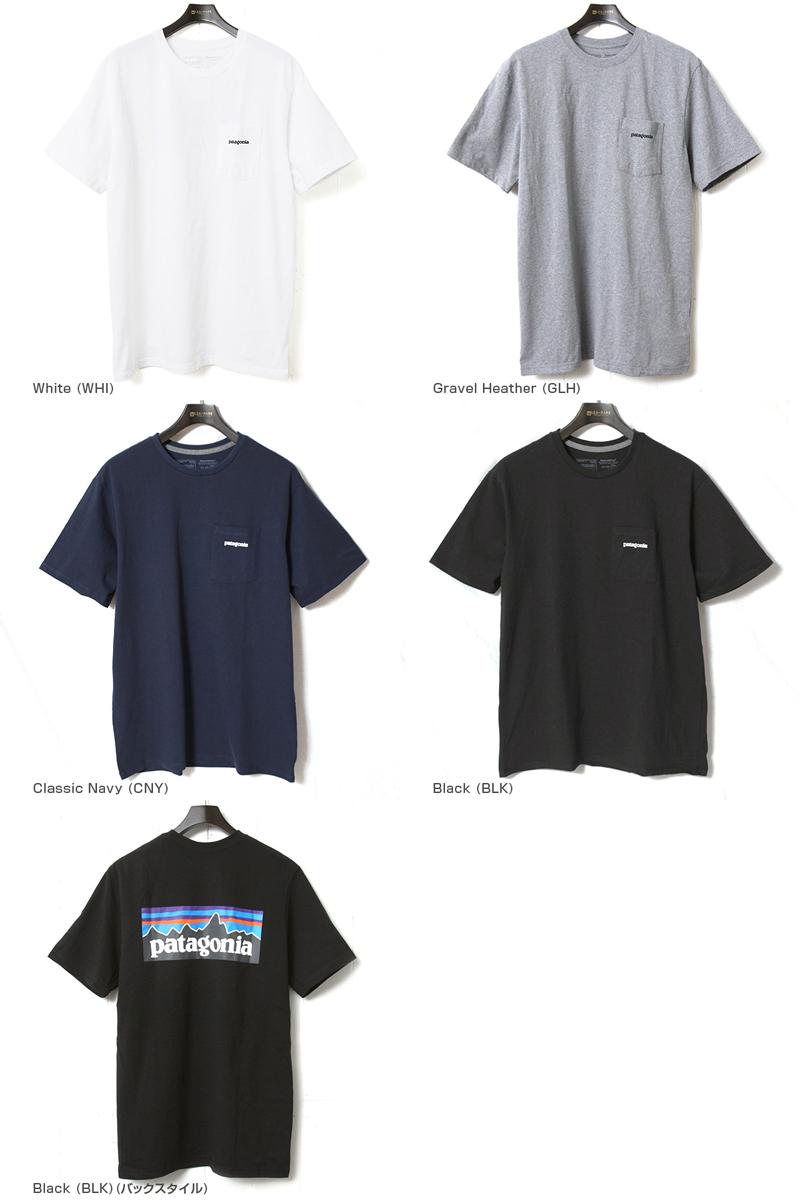 patagonia パタゴニア メンズ・P-6ロゴ・ポケット・レスポンシビリティー 半袖Tシャツ M's P-6 Logo Pocket Responsibili-Tee 38512