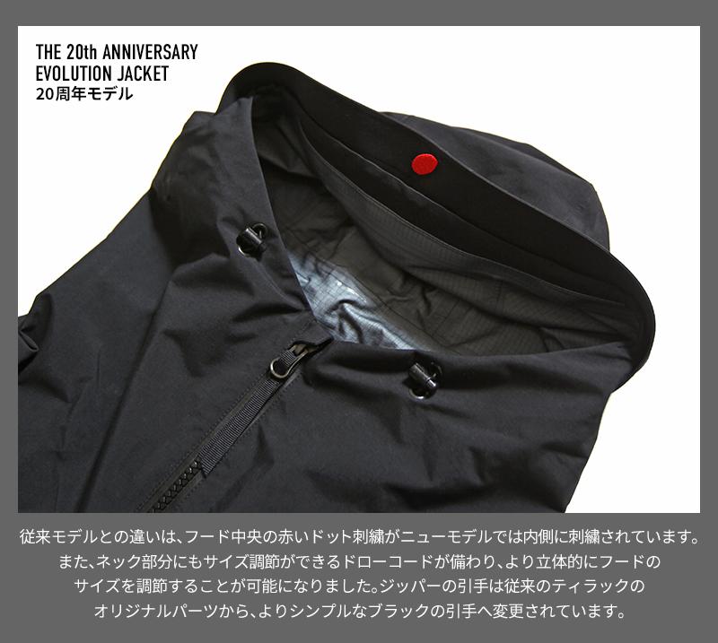 tilak ティラック ACRONYM アクロニウム 20周年記念エヴォリューションジャケット The 20th Anniversary Evolution Jacket ゴアテックス