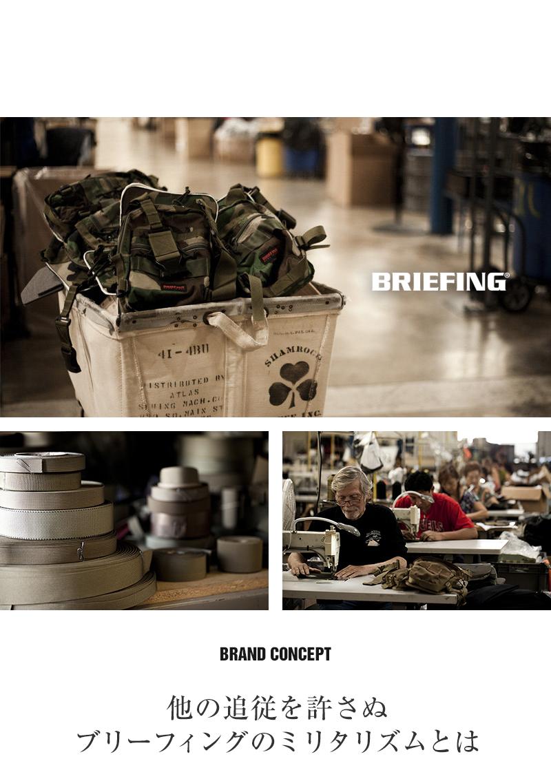 BRIEFING ブリーフィング NEO TRINITY LINER ネオトリニティライナー 3WAYバッグ ブリーフケース リュック ショルダー アメリカ製 USA BRF399219
