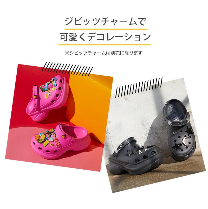 CROCS クロックス Women's Crocs Classic Bae Clog クロックス クラシック ベイ クロッグ ウィメン レディース 厚底 サンダル 限定商品 国内正規品