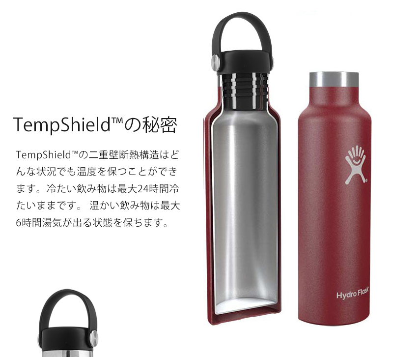 Hydro Flask ハイドロフラスク HYDRATION 16oz Wide Mouth ステンレスボトル 水筒 ワイドマウス 473ml #5089022