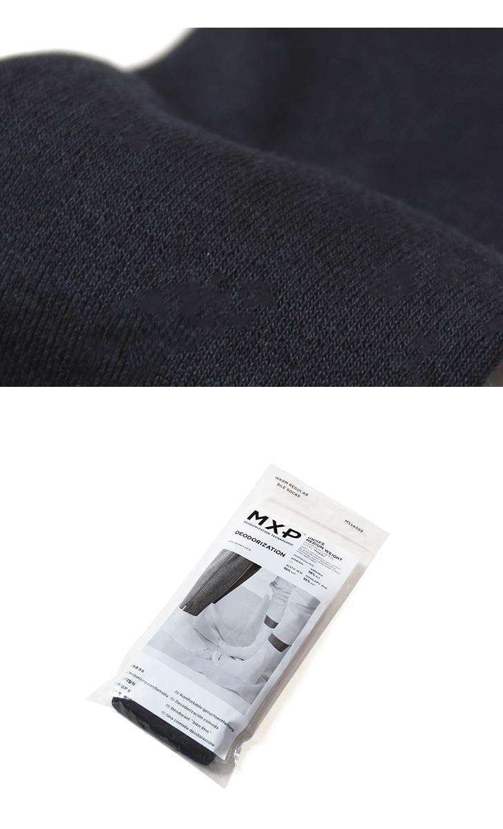 MXP エムエックスピー 靴下 消臭 デオドラント ウォームレギュラーパイルソックス(ユニセックス) MS58303