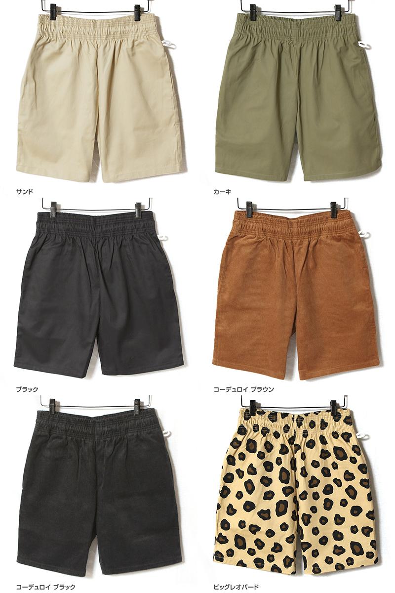 クックマン シェフショートパンツ COOKMAN Chef short Pants メンズ レディース Sサイズ〜XLサイズ