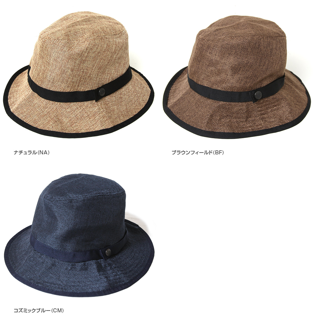 THE NORTH FACE ザ ノースフェイス ハイクハット HIKE HAT 帽子 NN01815